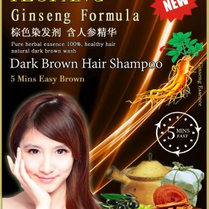 ylofang brown hair dye sacket front