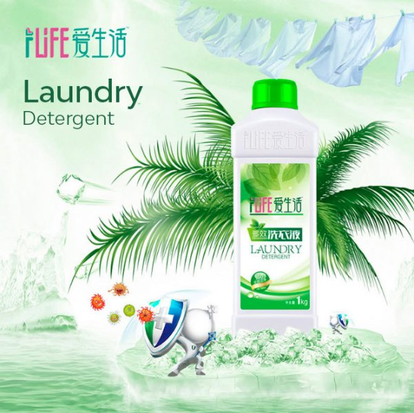 Greenleaf detergent cover 1